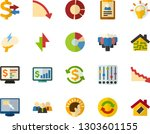 color flat icon set   settings... | Shutterstock .eps vector #1303601155