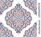 blue and orange floral seamless ... | Shutterstock .eps vector #1303609078