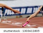 relay race racing hands men... | Shutterstock . vector #1303611805