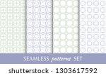 set of seamless line patterns.... | Shutterstock .eps vector #1303617592
