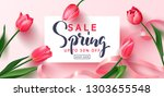 Spring Sale Banner. Beautiful...