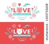 valentine's day lettering banner | Shutterstock .eps vector #1303733608