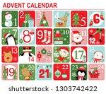 cute advent calendar design   Shutterstock .eps vector #1303742422