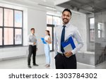 business  realty and people... | Shutterstock . vector #1303784302