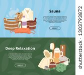 sauna vector wooden heat spa... | Shutterstock .eps vector #1303793872