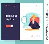 landing page. website template. ... | Shutterstock .eps vector #1303806172