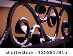 decorative framing of a metal... | Shutterstock . vector #1303817815