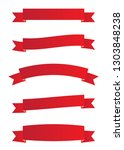 red vector banners | Shutterstock .eps vector #1303848238