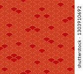 seamless pattern in chinese... | Shutterstock .eps vector #1303910692