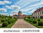 zolochiv   lviv oblast  ... | Shutterstock . vector #1303919248