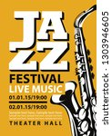 vector poster for a jazz... | Shutterstock .eps vector #1303946605