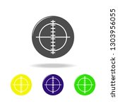 aim  weapon colored icons....