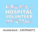 hospital volunteer word... | Shutterstock .eps vector #1303966072