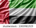 waving detailed national...   Shutterstock . vector #1303981525