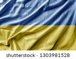 waving detailed national...   Shutterstock . vector #1303981528