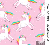 unicorn. magic. cartoon style.... | Shutterstock .eps vector #1303991962