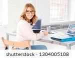 close up portrait shot of... | Shutterstock . vector #1304005108