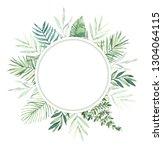 watercolor illustration. summer ... | Shutterstock . vector #1304064115