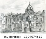 old house with tower sketch | Shutterstock . vector #1304074612
