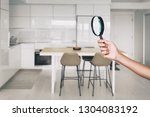 home inspection   magnifying... | Shutterstock . vector #1304083192