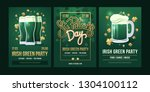 set of festive posters with... | Shutterstock .eps vector #1304100112