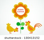 happy easter  rooster and...   Shutterstock .eps vector #130413152