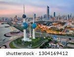 kuwait tower city skyline... | Shutterstock . vector #1304169412