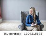 portrait of professional...   Shutterstock . vector #1304215978