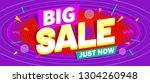 advertising inscription  big... | Shutterstock .eps vector #1304260948