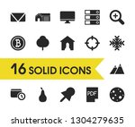 universal icons set with data ... | Shutterstock .eps vector #1304279635
