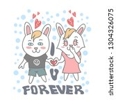 bunny couple vector illustration | Shutterstock .eps vector #1304326075