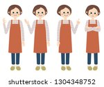 set of woman characters with... | Shutterstock . vector #1304348752