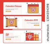 banner design chinese new year...   Shutterstock .eps vector #1304354398