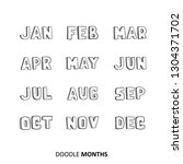 hand drawn monthly set with...   Shutterstock .eps vector #1304371702