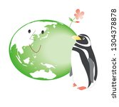global warming ecology concept... | Shutterstock . vector #1304378878