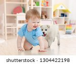 little baby boy crawling and... | Shutterstock . vector #1304422198