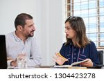 serious business people... | Shutterstock . vector #1304423278