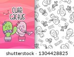 seamless pattern with cute... | Shutterstock .eps vector #1304428825