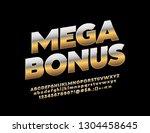 vector chic emblem mega bonus.... | Shutterstock .eps vector #1304458645