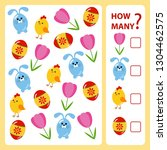 how many is educational game.... | Shutterstock .eps vector #1304462575