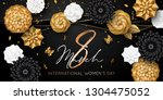 women's day greeting card with... | Shutterstock .eps vector #1304475052