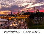 Moscow Russia Panorama Shot Of...