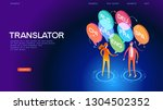concept of translating and... | Shutterstock .eps vector #1304502352
