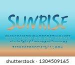 summer alphabet sunrise color.... | Shutterstock .eps vector #1304509165