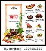 menu of korean cuisine  vector. ... | Shutterstock .eps vector #1304601832