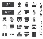 towel icon set. collection of... | Shutterstock .eps vector #1304663872