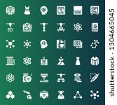 model icon set. collection of... | Shutterstock .eps vector #1304665045