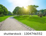 green areas and woods in city... | Shutterstock . vector #1304746552