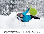 happy  young woman after... | Shutterstock . vector #1304756122