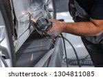 repair service worker fix... | Shutterstock . vector #1304811085